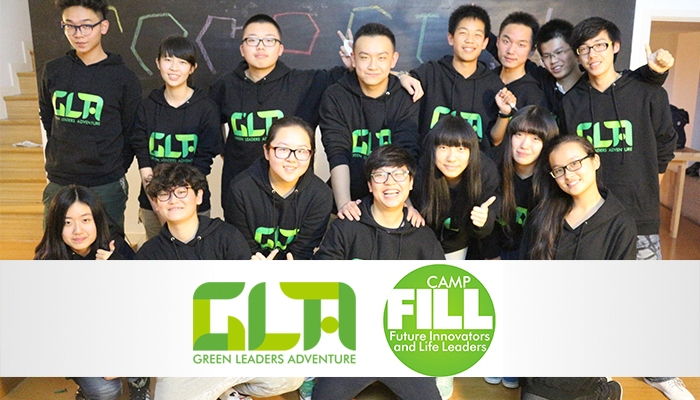 GLA is the ANSWER! CAMP F.I.L.L. 24-HOUR VIDEO PROJECT进行时